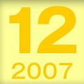 Photos: 2007_12