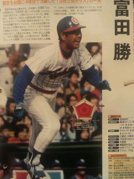 富田勝の画像 p1_33