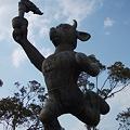 写真: 神戸総合運動公園