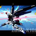 Photos: ZGMF-X10A