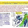 S2-3 Hasegawa (E+J)4
