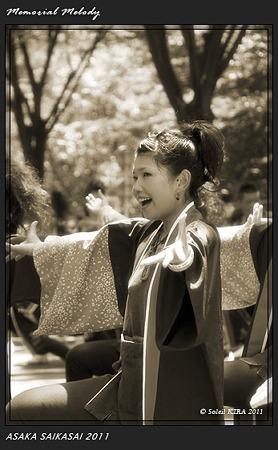 リゾンなるこ会飛鳥_20 - 「彩夏祭」 関八州よさこいフェスタ 2011