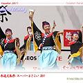 ぞっこん町田'98 - 原宿表参道元氣祭 スーパーよさこい 2011