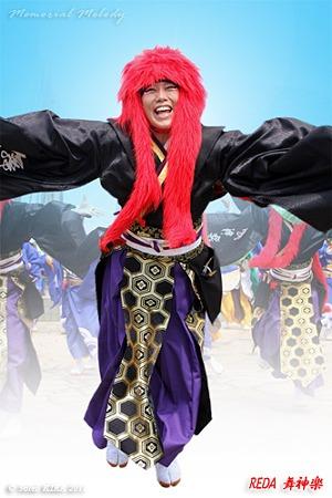 REDA 舞神楽_22 - ザ・よさこい大江戸ソーラン祭り2011