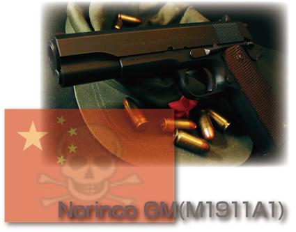 Norinco GM(M1911A1)