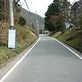 写真: P1020057