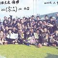 写真: 神戸高専 優勝