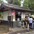 Photos: 犬山城_167:入場券の販売所