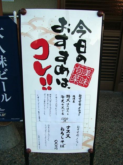 蕎亭松庵2010.06 (19)