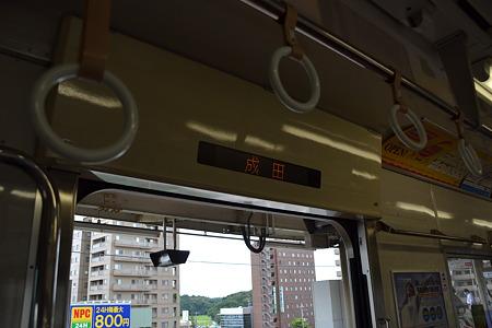 車内案内表示装置(3000形)@(京成)成田駅[7/30]