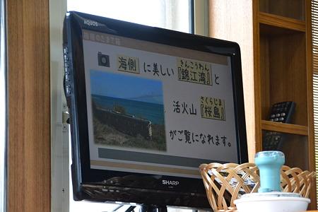 LCD@錦江湾@指宿のたまて箱 キハ47形[8/14]