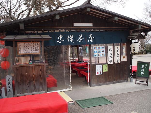 清水寺・地主神社20120221_114