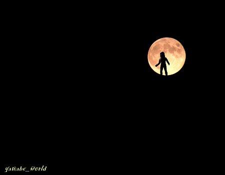 moon dada