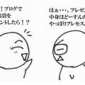 Photos: 00432