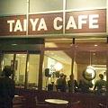 写真: 外観2@TAIYA CAFE