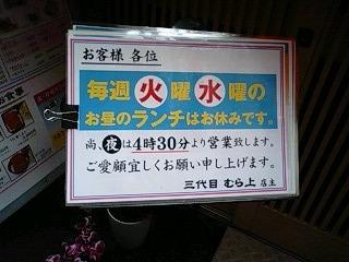 120307_1557~0002