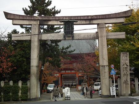 京都2 199