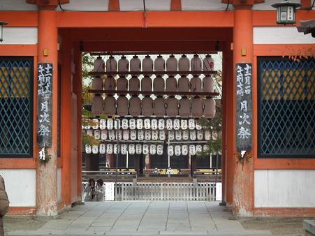 京都2 204