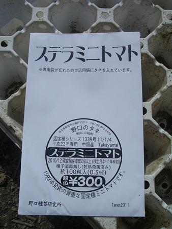 CIMG2609