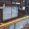 Photos: ikeda111203005