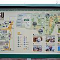 写真: nasu-oukoku120421007