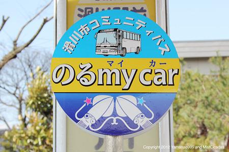 のるmy car