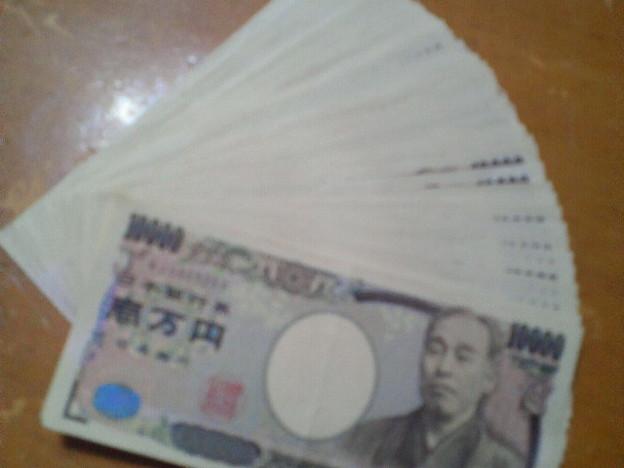 一万円札が50枚!! - 写真 ...