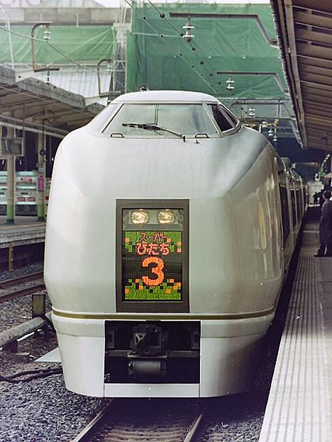 JR東日本 651系電車 スーパーひたち