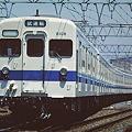 8108 19990521