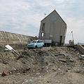 Photos: 鹿島港魚釣園管理棟
