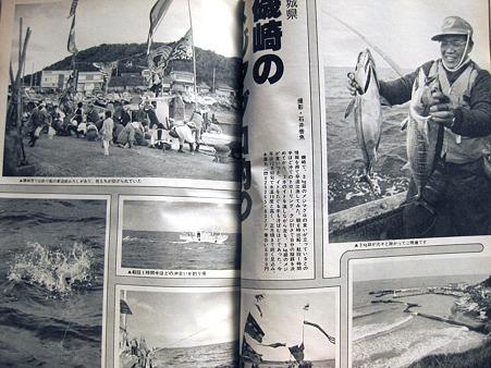 磯崎のメジマグロ釣り