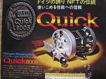 D・A・M  Quick800B