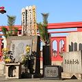 Photos: あづま地蔵尊