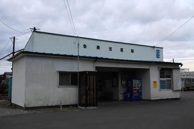 岳南鉄道 岳南江尾駅