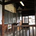 写真: 長野電鉄 屋代線 東屋代駅 改札
