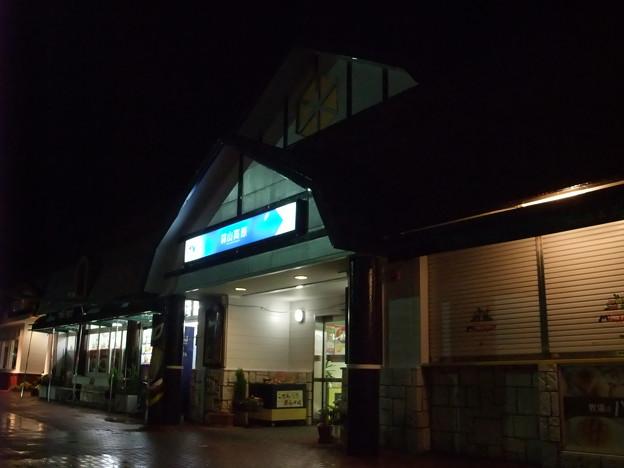 Photos: 蒜山高原サービスエリア