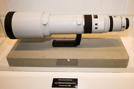 PENTAX DA 560mm F5.6
