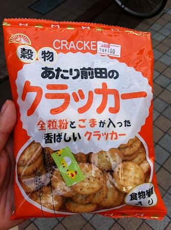 あたり前田のクラッカー!!!!!