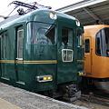 近鉄15400系「かぎろひ」&近鉄22000系