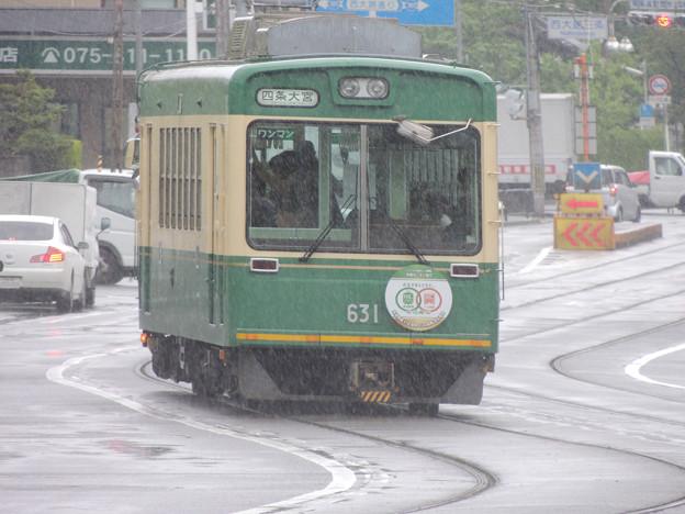 江ノ電号 新HM