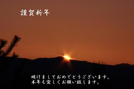 豊田市の日の出