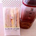 写真: 4/27 朝食