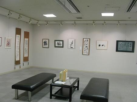 平和美術家協会 作品_05