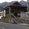 s8156_新藤原駅_栃木県日光市_野岩鉄道・東武鉄道