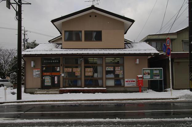 s3740_滑川吾妻郵便局_富山県滑川市