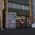 s3909_富山芝園郵便局_富山県富山市