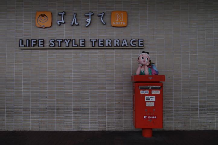 s5063_桃太郎ポスト_岡山駅東口