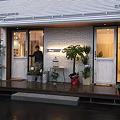 写真: 2012.03.05french-garden1