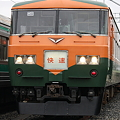 Photos: 185系200番台 OM03編成(湘南色) 快速表示