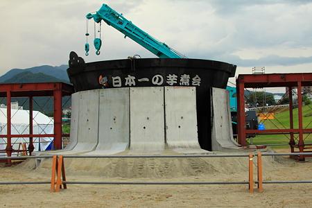 日本一の鍋